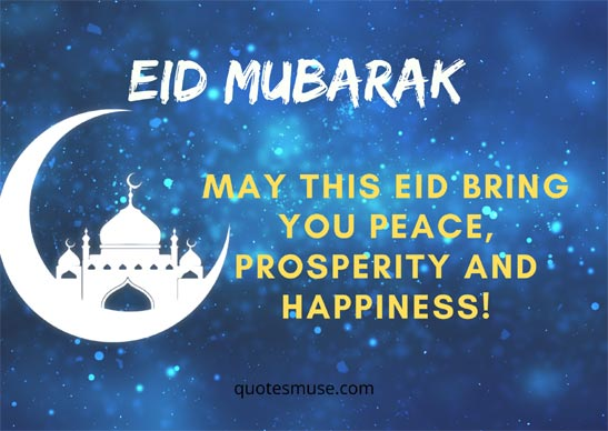 Eid Mubarak Wishes, Quotes, Greetings, Messages 2020