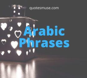 arabic-phrases-to-learn-this-ramadan