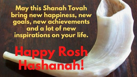 Rosh Hashanah Greetings