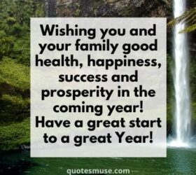 Wishing you and your family good health, happiness, success and prosperity in the coming year! Have a great start to a great year!