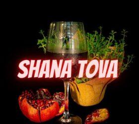 shana tova greetings shana tova cards shana tova wishes shana tova messages shana tova greeting messages