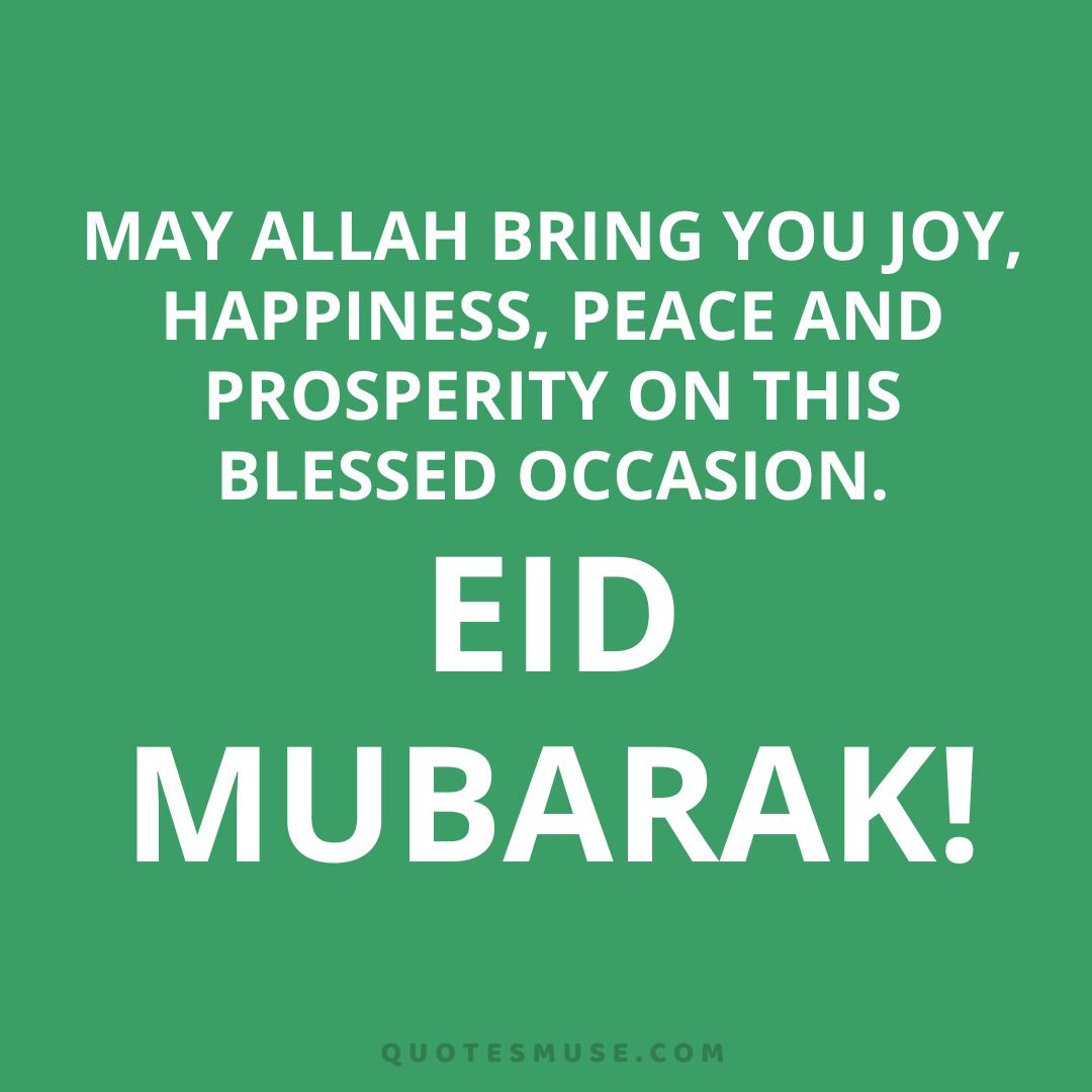 25 Happy Eid Mubarak Wishes Quotes Greetings Prayers Status