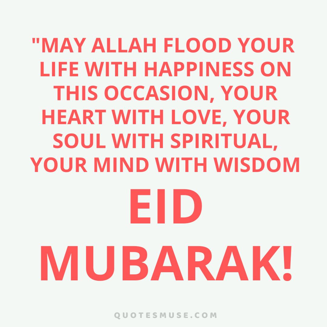 25 Happy Eid Mubarak Wishes Greetings Messages Prayers