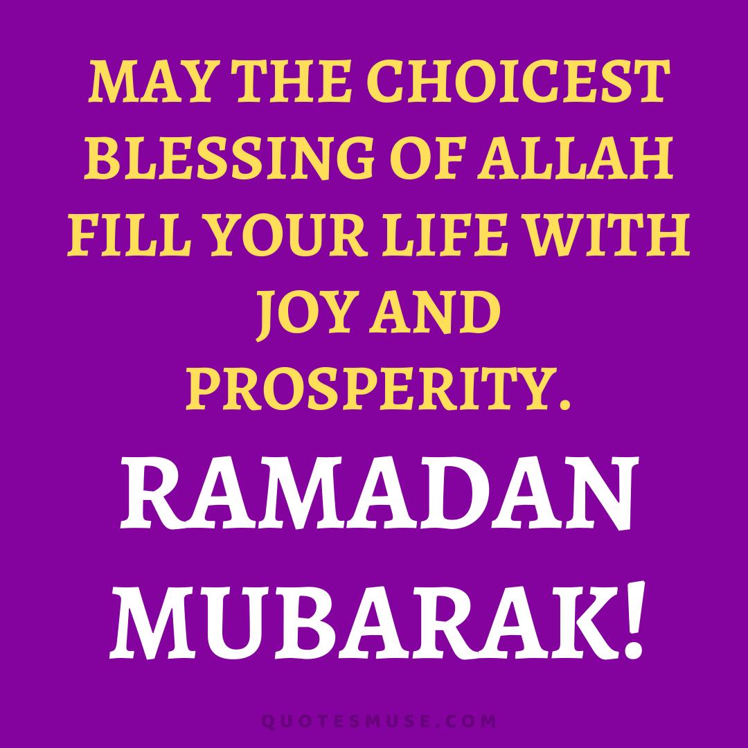 25 Ramadan Mubarak Wishes Prayers Greetings Messages